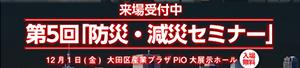 sm_banner_left.jpg