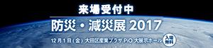 sm_banner_right.jpg