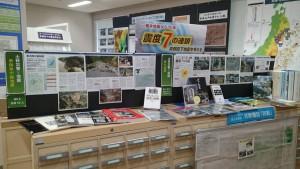 閲覧室_新潟・熊本地震