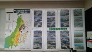 閲覧室_東日本大震災