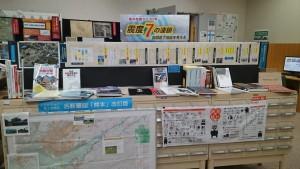 閲覧室_耐震の歴史