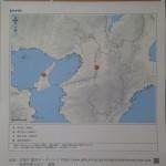 防災ログ_第2回_添付3_「震度5以上は何回」_大阪
